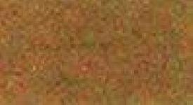 בייץ פלאניל ספירט, צהוב השמש 901