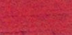 בייץ פלאניל ספירט, אדום להבה 921